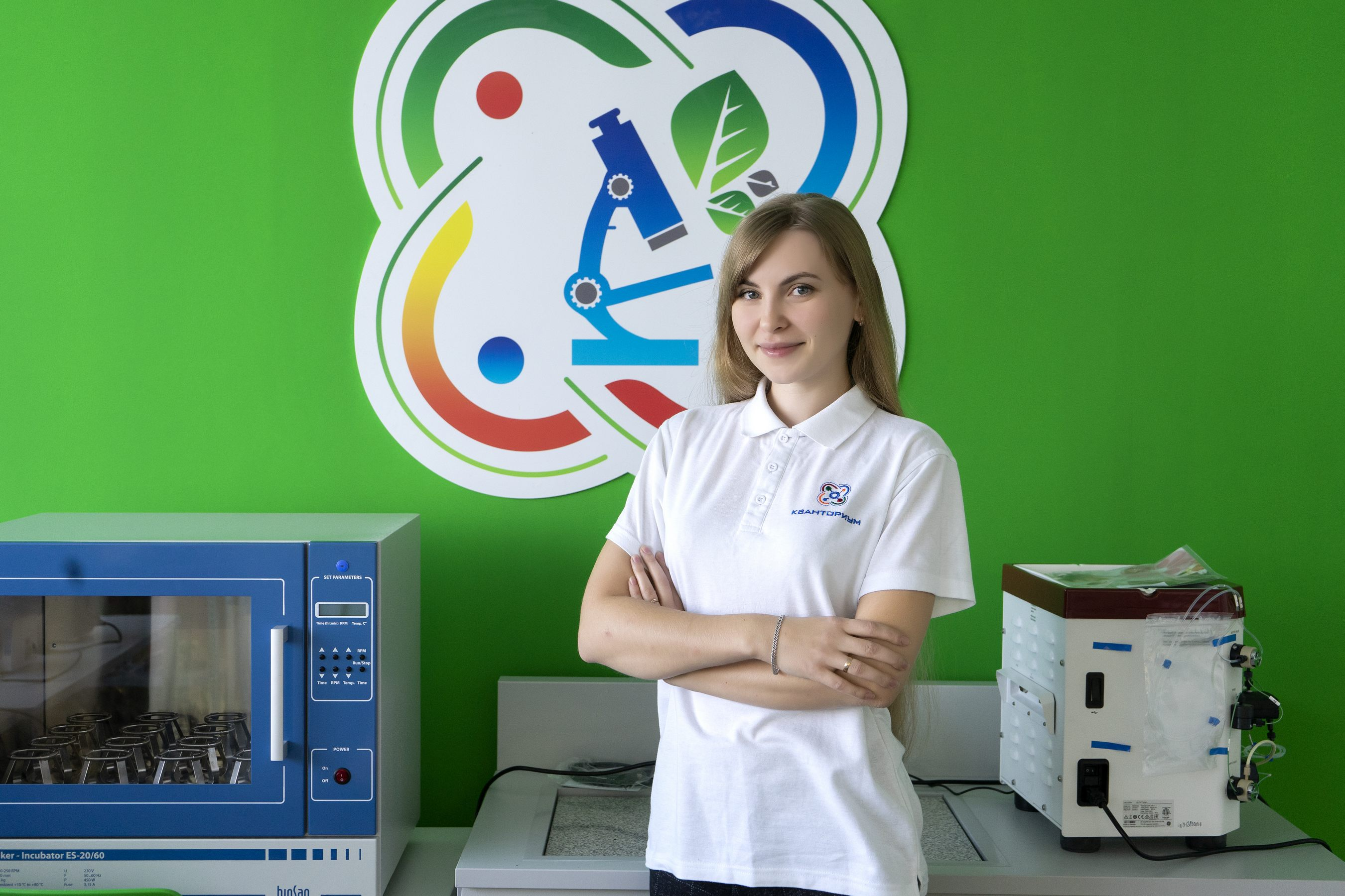 Мезенцева Юлия Александровна